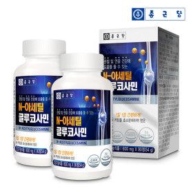 종근당 N-아세틸 글루코사민(600mg 90정)-2세트/관절