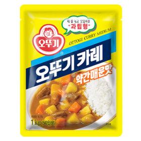 오뚜기 카레 약간매운맛 1kg/분말카레/대용량/식자재