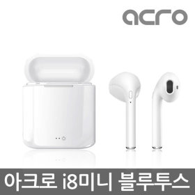 Bluetooth/Iphone/Compatible/i8/Wireless/Earphones/White