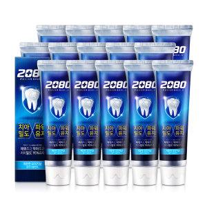 2080 파워쉴드치약 120g 10+10개(블루10+그린10)