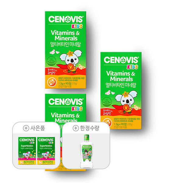 (현대Hmall) 세노비스 키즈  멀티비타민 (90정/45일분) x 3개 세트+미니키즈3종세트 상품이미지