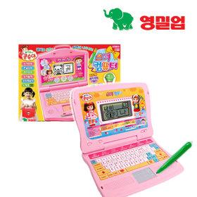 콩순이 NEW 쓰기컴퓨터 학습완구/유아용컴퓨터