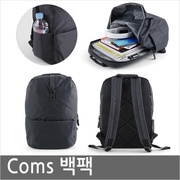 ID475 Coms수납이 안정적인 실용적인 노트북 백팩 상품이미지