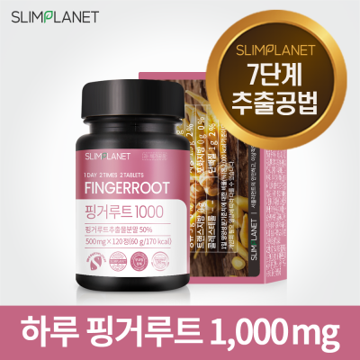 Slimplanet/Finger Root/1000/30 Day Supply