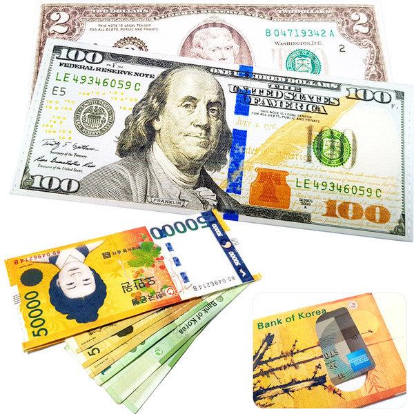 100달러 지갑/ 골프지갑 내기지갑 용돈봉투 카드지갑 상품이미지