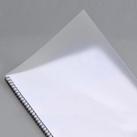 PVC 제본표지 200mic A4 반투명 100매 제본소모품/링