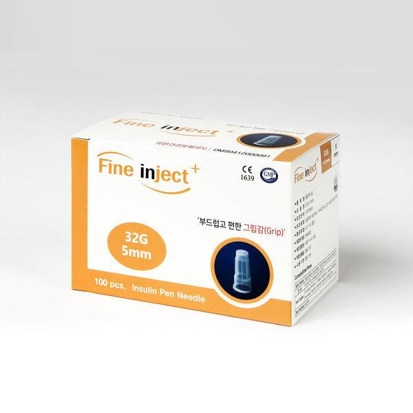 인슐린케어 펜니들 멸균주사침 5mm 32G(100개입) 상품이미지