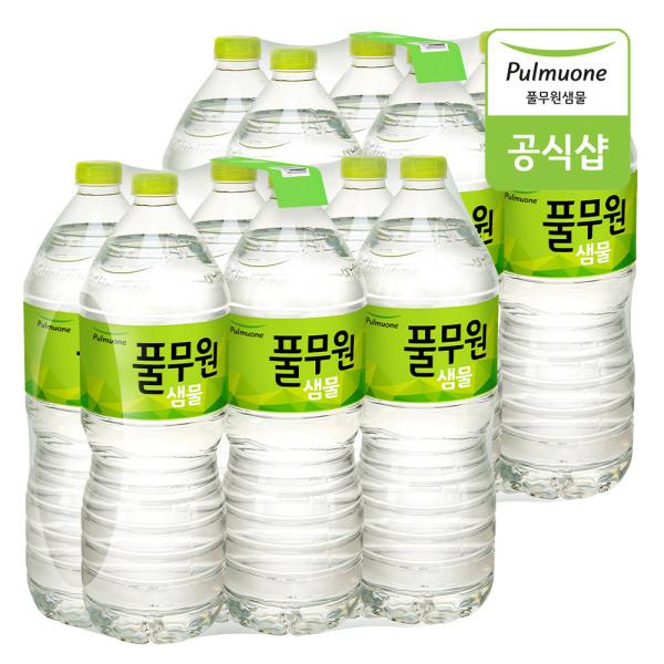 공식판매점 풀무원 샘물 2L 12pet  / 생수 / 먹는샘물 상품이미지