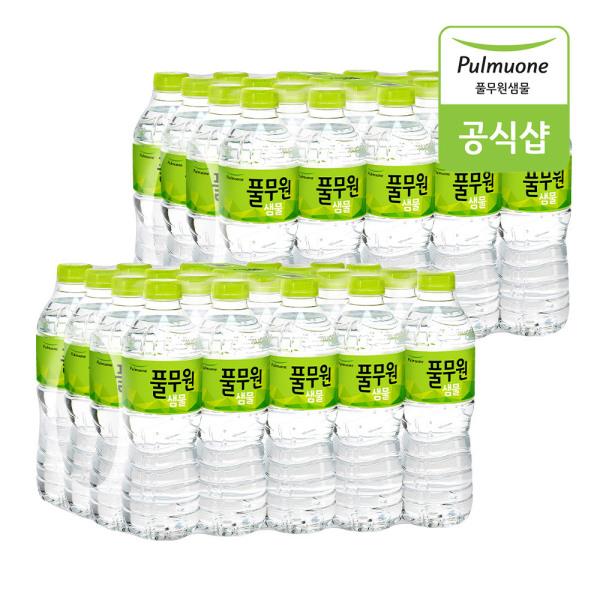 공식판매점 풀무원 샘물 500ml 40pet  /생수/먹는샘물 상품이미지