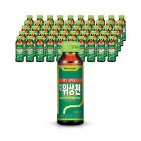 위생천 75ml x 50병/음료/음료수