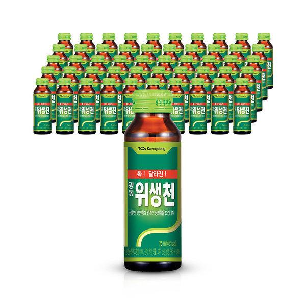 위생천 75ml x 50병/음료/음료수 상품이미지