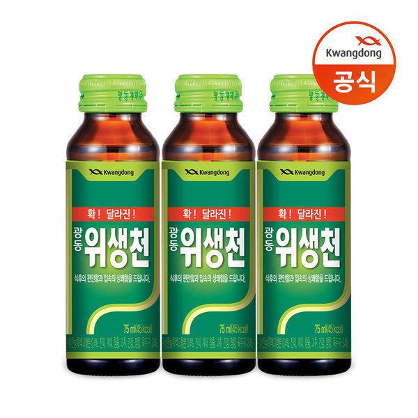 위생천 75ml x 100병/음료/음료수 상품이미지