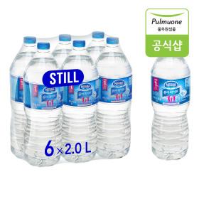 공식판매점_네슬레 퓨어라이프 2L 6pet  / 물 / 생수