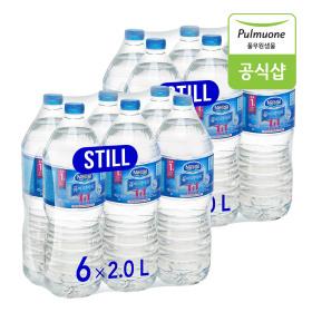 공식판매점_네슬레 퓨어라이프 2L 12pet  / 물 / 생수
