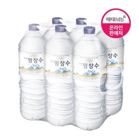 공식판매점_강원 평창수 2L 6pet / 물 / 생수