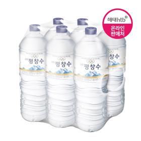 공식판매점_강원 평창수 2L 12pet / 물 / 생수