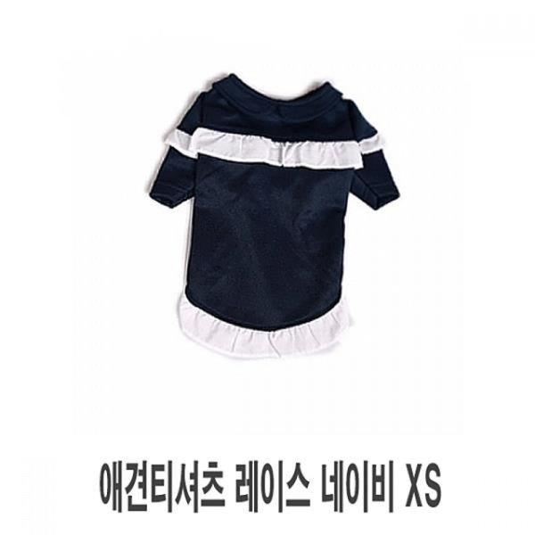 소공녀 네이비XS 애견티셔츠 강아지티셔츠 애견의류 상품이미지