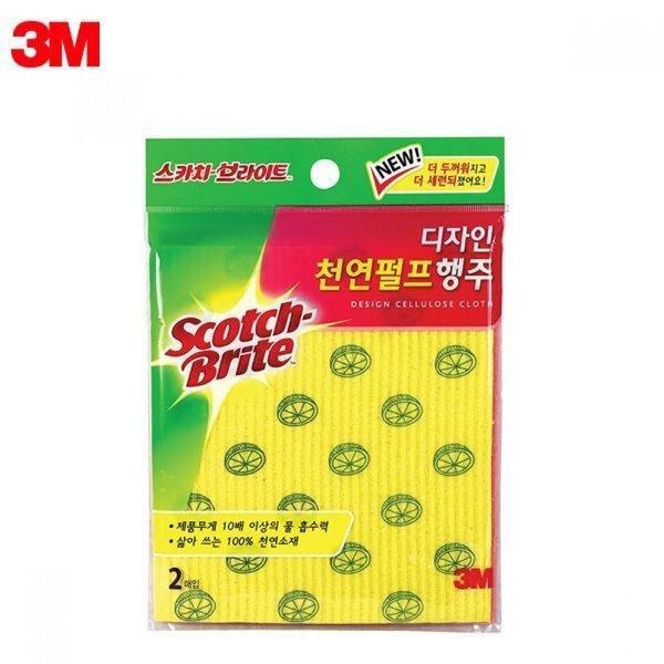 3M 디자인 천연펄프 행주 분홍노랑 주방용품/물기/수 상품이미지