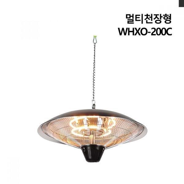 멀티천장형 WHXO-200C 난방용품 난방비절약 상품이미지