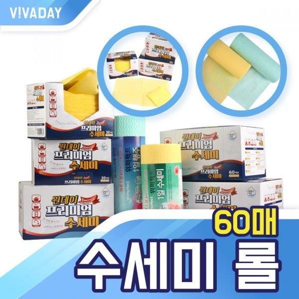 VCQC-003 수세미 롤60매 상품이미지