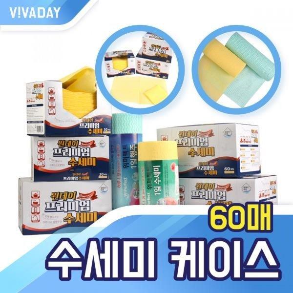 VCQC-003 수세미 케이스60매 상품이미지