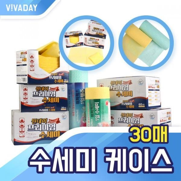 VCQC-003 수세미 케이스30매 상품이미지