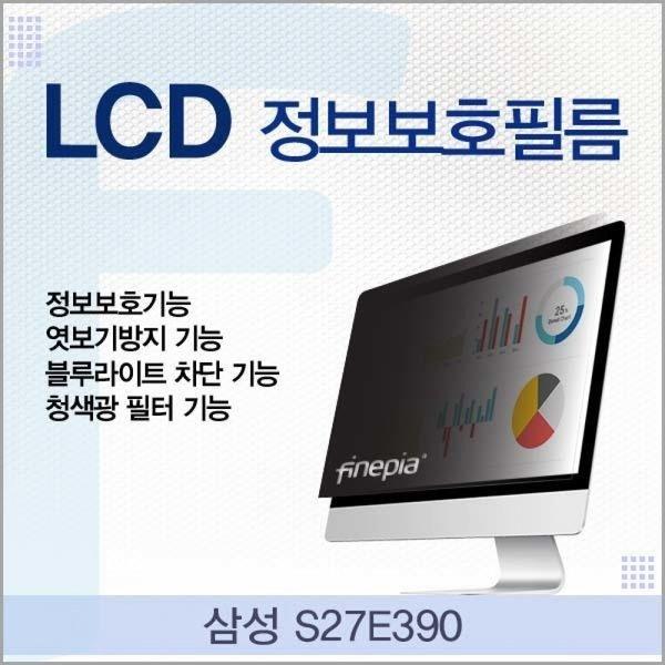 삼성 S27E390용 LCD 정보보호필름 상품이미지