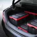 접이식 자동차 트렁크정리함 하드케이스M 용량 28리터