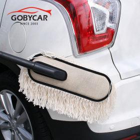 먼지털이개 차량용 먼지털이 자동차 털이개-케이스(대)