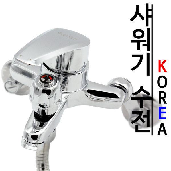 욕실 욕조 샤워 샤워기 수전 국산 KS 수도꼭지  T-02 상품이미지