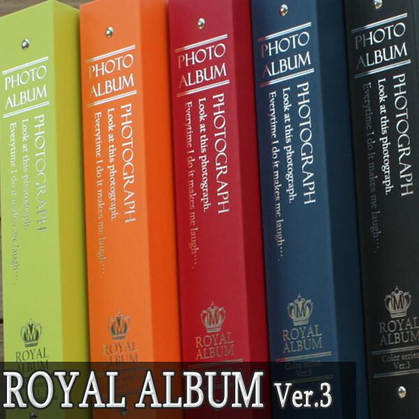 액자엠  Color Album Ver.3  대용량50매 사진앨범 접착or포켓 상품이미지