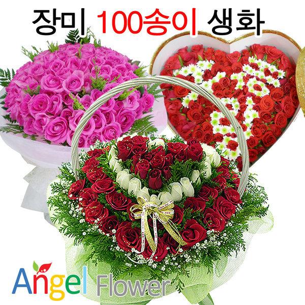 특별한선택100송이꽃바구니 생일선물 기념일 꽃배달 상품이미지