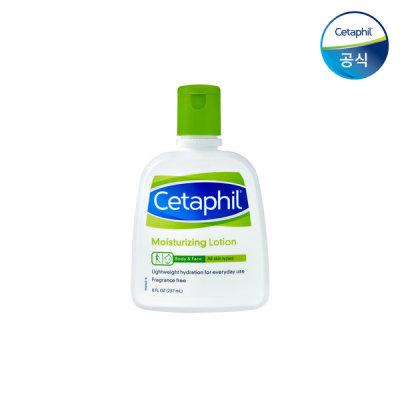 Cetaphil Portable Lotion 237ml HQ Authentic Product