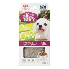 유어스 동물농장 애견사료(닭고기) 200G