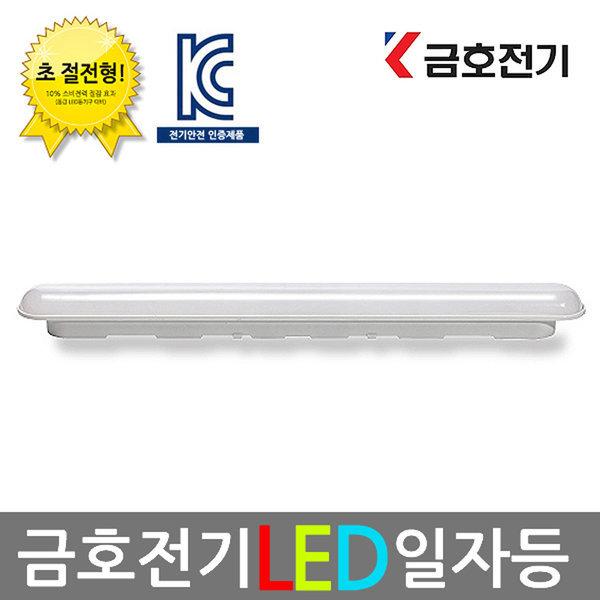 금호(LED 일자등 30w)주방등/등기구/조명 상품이미지