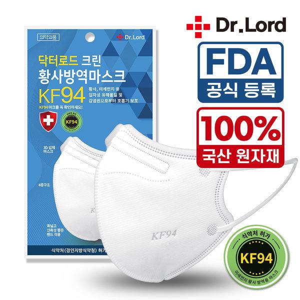 KF94 새부리형 대형 마스크 일회용 황사미세먼지 1매 상품이미지