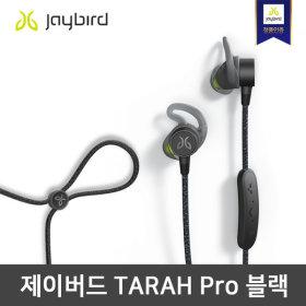 TARAH Pro 블루투스 이어폰 블랙/나이키 헤리티지 힙팩