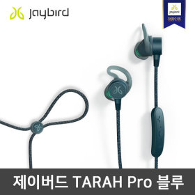 TARAH Pro 블루투스 이어폰 블루/나이키 힙팩+상품권