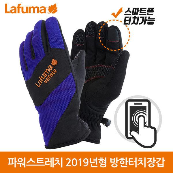 라푸마 파워 스트레치 장갑 방한용품  2019년 형 상품이미지