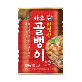 (1+1)사조_자연산골뱅이_400G