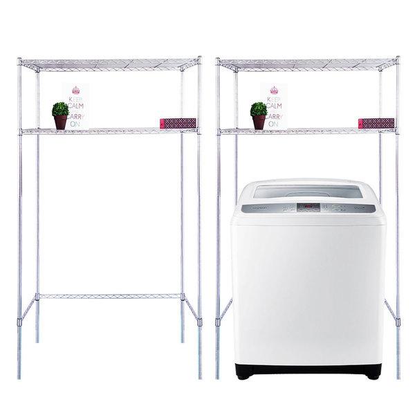 국산세탁기메탈선반2단수납장900 바구니형 김치냉장고 상품이미지