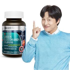 내츄럴플러스 그린 글루코사민 120정 1통 /관절건강
