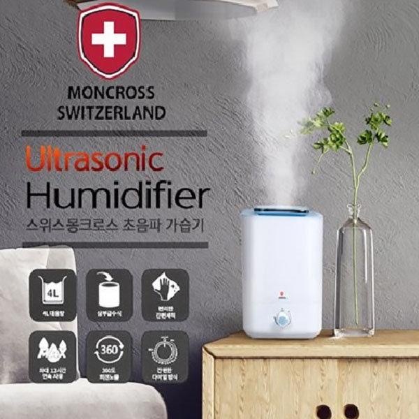 [MONCROSS SWITZERLAND]스위스 몽크로스 4리터 가습기(EGK-MSH4000)