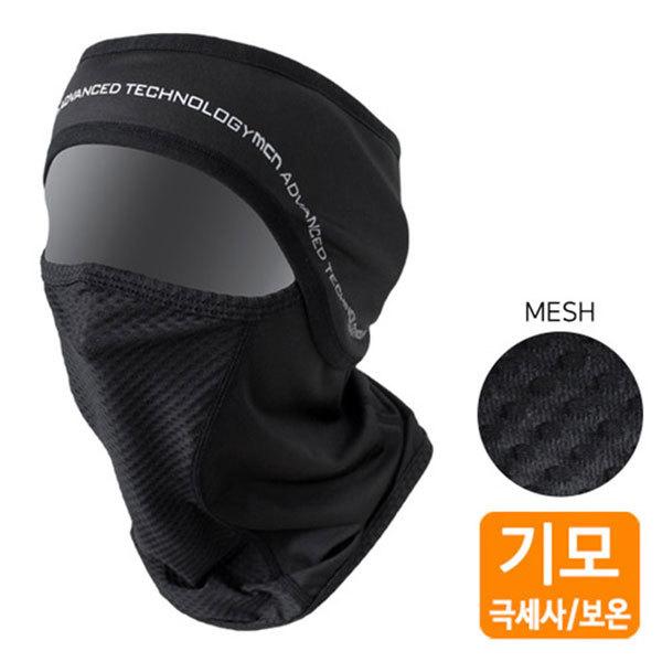MCN 방한 헤어밴드/매쉬 마스크 세트 심플 블랙 상품이미지