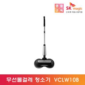 (신세계타임스퀘어점리빙관)스핀업 무선 물걸레청소기 VCLW10B (블랙)