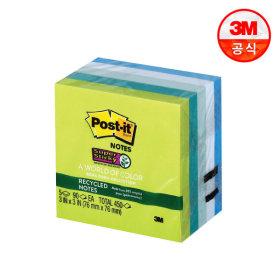 포스트잇 강한점착용 그리너 노트 654(보라보라)