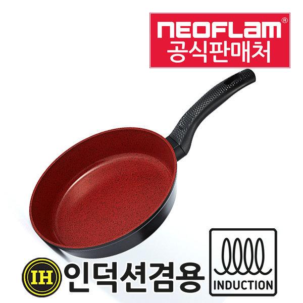 네오플램 인덕션후라이팬 24cm 프라이팬 궁중팬 드셰프 상품이미지