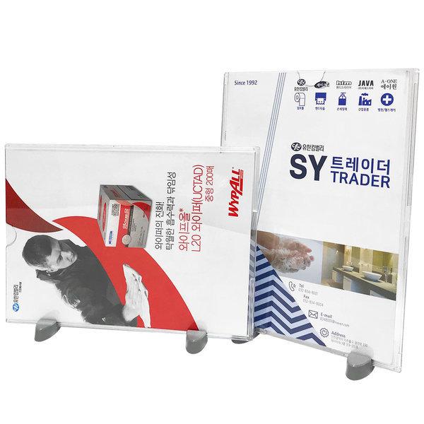 A4 투명POP꽂이 스탠드형 아크릴 게시판 SMA001+SMA002 상품이미지