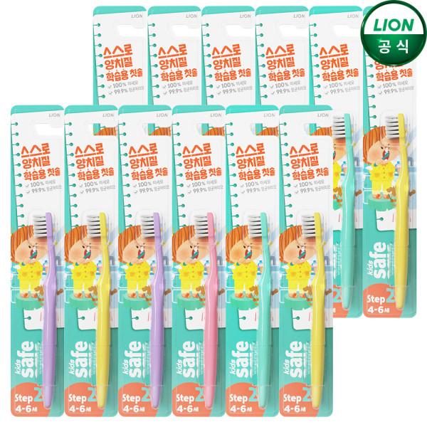 유아 칫솔 2단계 4~6세 x16개+포도치약1개증정 상품이미지