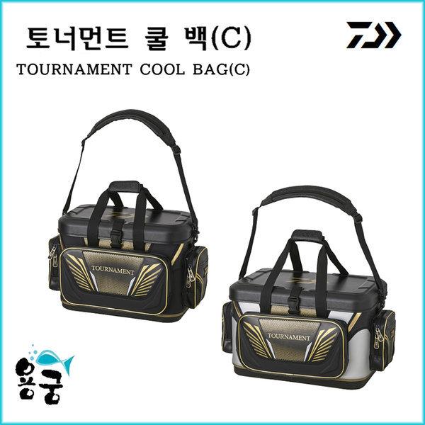 용궁-다이와 토너먼트 쿨백(C) 바다낚시 보조가방 상품이미지